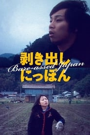 Bare-assed Japan HD Download or watch online – VIRANI MEDIA HUB