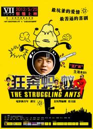 The Struggling Ants HD Download or watch online – VIRANI MEDIA HUB