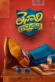 Poster Tenali Ramakrishna BA.BL 2019