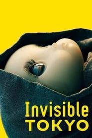 Invisible TOKYO