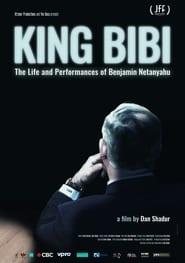 王者比比.King Bibi.2018
