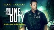 EUROPESE OMROEP | Line Of Duty