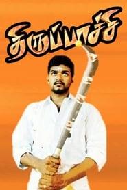 Thirupaachi (2005)
