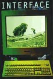 Transworld - Interface 1997