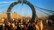 Stargate სურათები