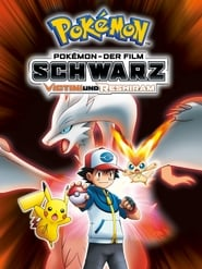 Pokemon The Movie: Black-Victini And Reshiram