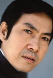 Wong Yung