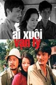 Ai Xuôi Vạn Lý 1970