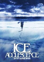 مشاهدة فيلم Yuri!!! On Ice the Movie: Ice Adolescence مترجم