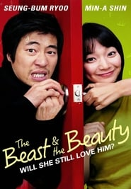 The Beast And The Beauty 2005 HD | монгол хэлээр