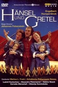 Hänsel und Gretel 2008