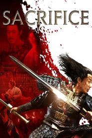 مشاهدة فيلم Sacrifice 2010 مترجم أون لاين بجودة عالية