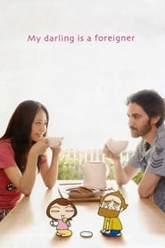 My Darling Is a Foreigner (2010)