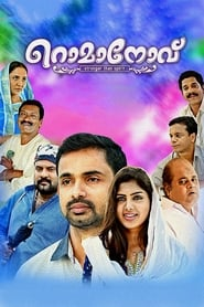 Romanov (2016) Malayalam Full Movie Watch Online Free
