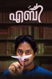 Aby (2017) (Malayalam)