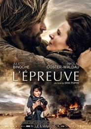 L'Epreuve 2015  poster