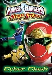 Power Rangers Ninja Storm: Cyber Clash 1970