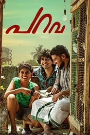 Parava (2017) Watch Malayalam Full Movie Online