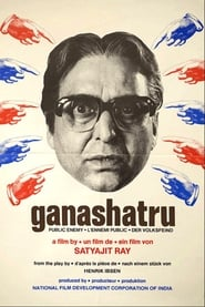 গণশত্রু | Ganashatru | An Enemy of the People (1990) Bengali DVD 480p | GDRive