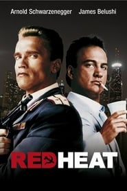 Gucke Red Heat