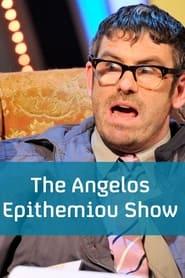 The Angelos Epithemiou Show 2012