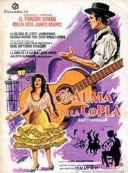 El alma de la copla (1965)