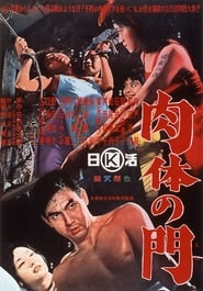 Gate of Flesh – Nikutai no mon (1964)