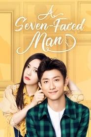ซีรี่ย์จีน A Seven-faced Man รักวุ่นวายของนายอลเวง พากย์ไทย