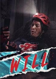 Will (2021)