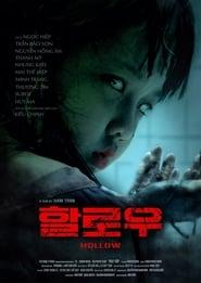 Hollow (2014)