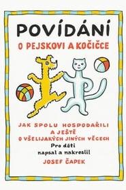 مسلسل All about Doggie and Pussycat مترجم