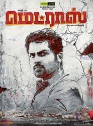 Madras 2014