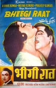 Bheegi Raat 1965