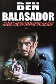 Watch Ben Balasador: I'm The Future Also (1996)