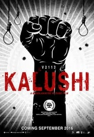 Kalushi : The Story Of Solomon Mahlangu (2017) poster