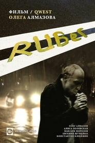Ruber (2021)