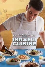 Poster for In Search of Israeli Cuisine