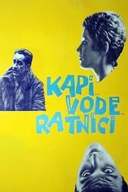 Raindrops, Waters, Warriors (1962)