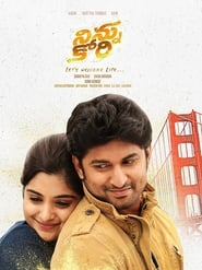 Nonton Ninnu Kori (2017) Film Subtitle Indonesia Streaming Movie Download