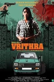 Vrithra (Kannada)
