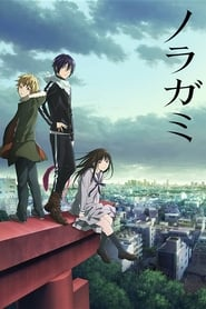 Noragami en streaming
