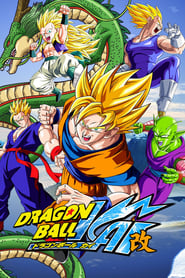 Dragon Ball Z Kai - Saiyan Saga Season 0