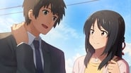 Your Name. images