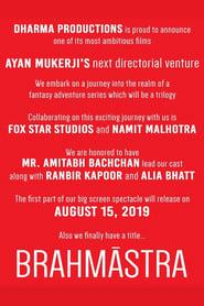 Brahmastra (2019)
