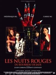 Les nuits rouges du bourreau de jade (2009)
