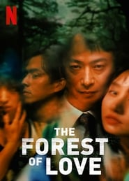 The Forest of Love (2019) – Online Free HD In English