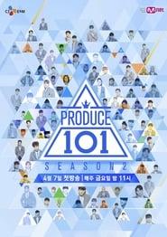 프로듀스 101 2016