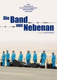 Die Band von Nebenan (2007)