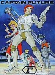 Captain Future 1978