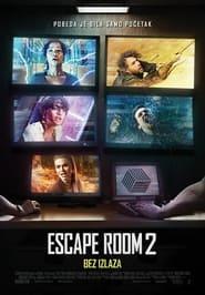 Соба за бекство 2: Без излаза